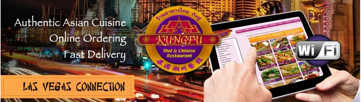 A1 Kungfu Plaza