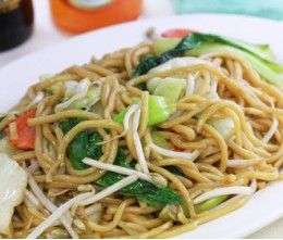 741.  Chow Mein Vegetable