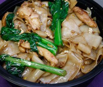 Chicken Pad-Si-Eiw