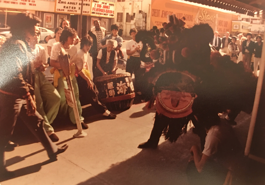 Kung Fu Restaurant Fourth Street Chinese New Year Dance circa 1975