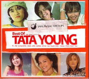 Best of Tata Young Album