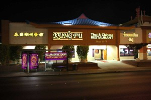 Kung Fu Thai Chinese Delivery Restaurant Las Vegas Nevada