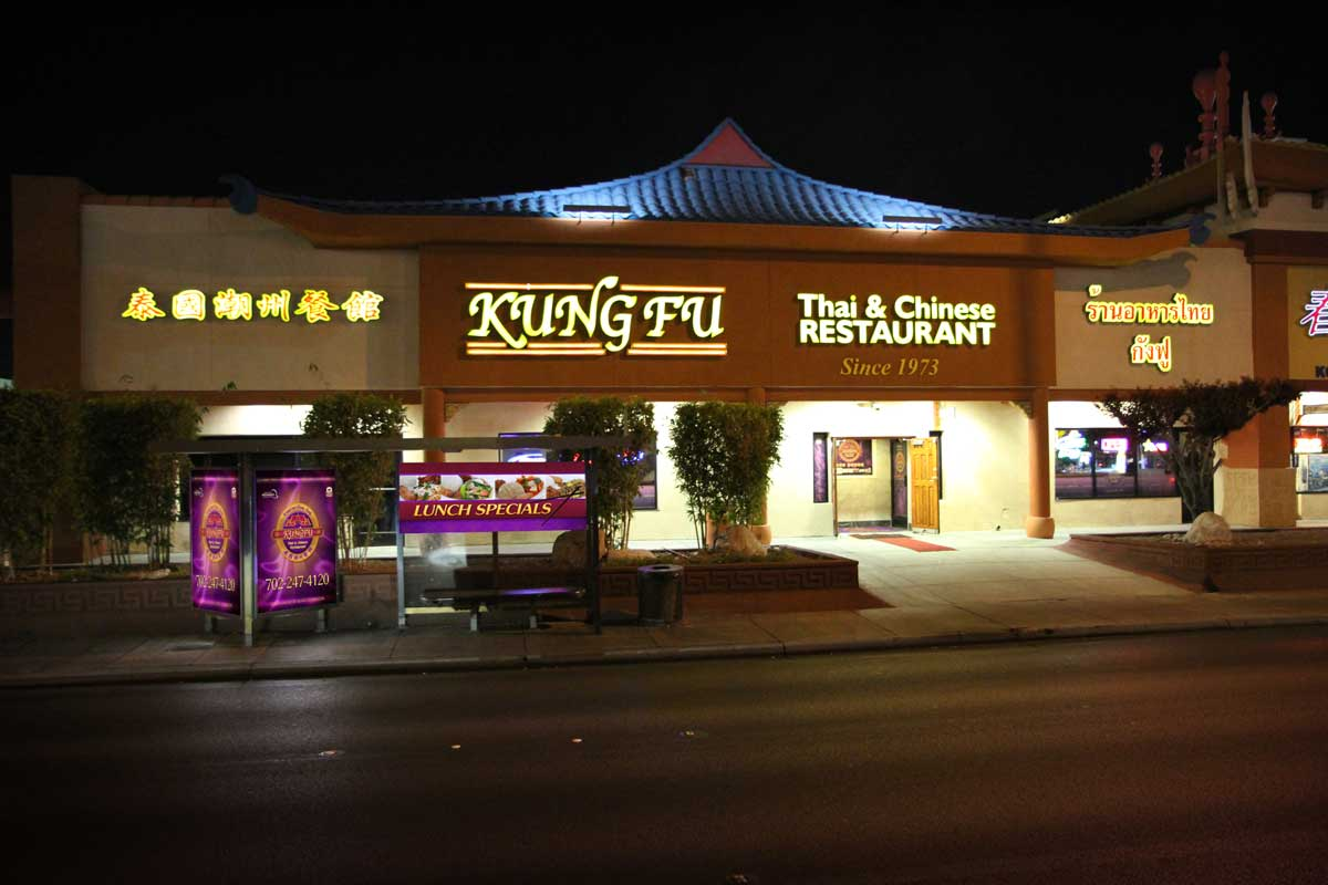 Chinese restaurants in las vegas strip best restaurants for American cuisine restaurants near me