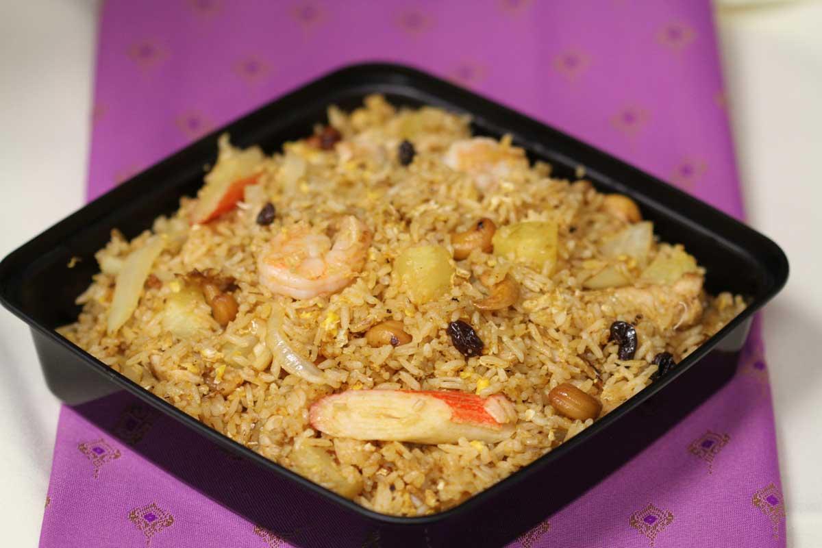 Pinele Fried Rice Las Vegas