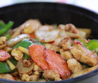 315.  Kung Pao Chicken