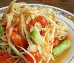 Vegetarian Papaya Salad