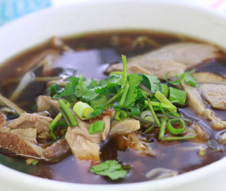 130. Roast Duck Soup