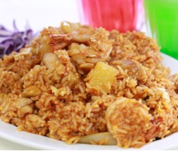 210.  Pineapple Fried Rice